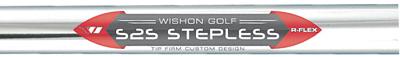 S2S Stepless Steel