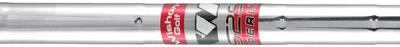 Wishon S2S Lite Steel