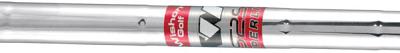 S2S Lite Steel